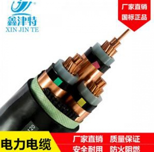 电力电缆分类及分类形式