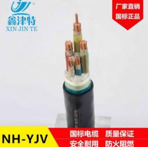 高压电力电缆承受能力强