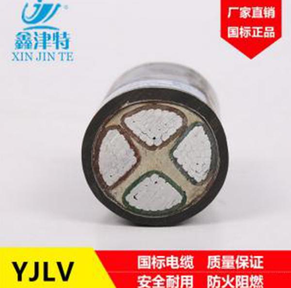 河南电力电缆