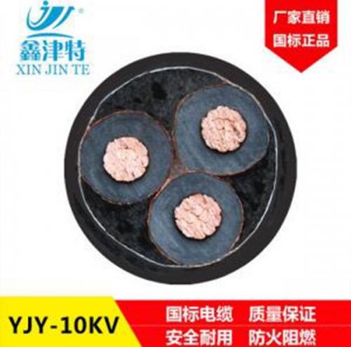 新乡高压电力电缆厂家