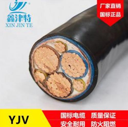 郑州高压电力电缆