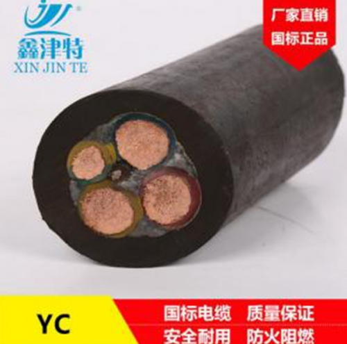 洛阳橡套电缆