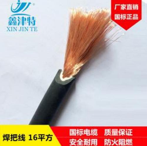 洛阳电焊机电缆YH厂家