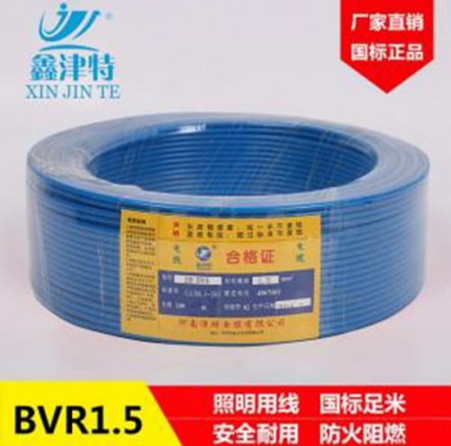 新乡电线电缆